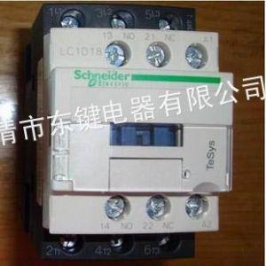 供应供应施耐德接触器//LC1-D06
