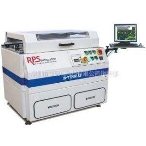 供应供应的选择性波峰焊,推荐RPS选择性波峰焊