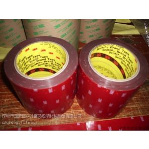 3M4229P PE泡棉进口胶带