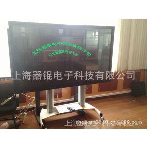 供应84寸落地移动式液晶电视触摸屏支架