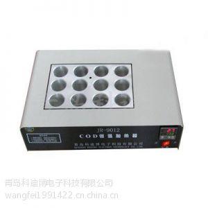 供应供应山西物美价廉的JR-9012 COD恒温加热器12孔
