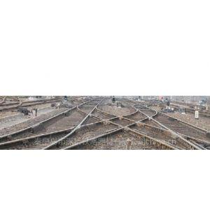 供应92改进型铁路交叉渡线道岔