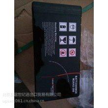 供应根河梅兰日兰蓄电池价格/ups生产厂家批发 现货