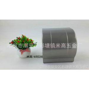 供应厂家批发 无指纹纸巾盒 不锈钢厕所纸盒 手纸盒 卫生间纸盒