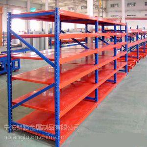 供应【现货】供应中型重型仓库仓储货架 组合货架 货架厂家