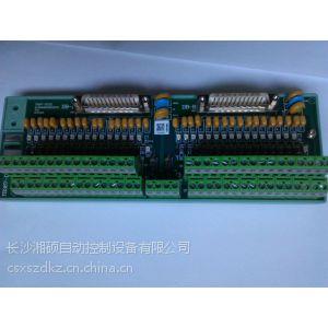 供应供应浙大中控TB367-DU 24VDC晶体管输出端子板