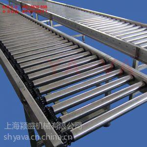 供应YA-VA 供应输送机/上海输送机 /滚筒输送机