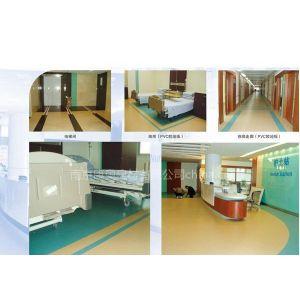 供应英国克伦威尔PVC塑胶地板
