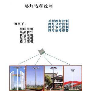 供应北京哪里有做短信远程控制模块,无线远距离控制模块,价格多少?