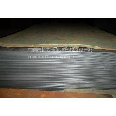 SKH55棒材&SKH55板材&SKH55高速钢