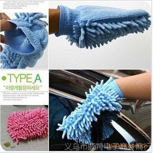 特价供应超细纤维洗车手套,雪尼尔洗车手套,厂家直销!--双面