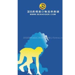 供应提供园林和高空作业机械进口报关 深圳二手机械机器设备进口备案代理