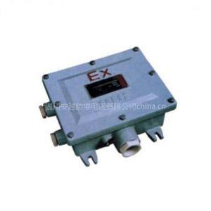 供应BXJ52防爆接线箱