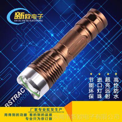 强光手电筒厂家直销 26650充电手电筒 新款大功率手电筒批发
