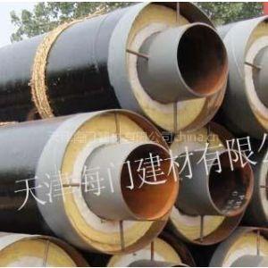 供应钢套钢蒸汽保温管