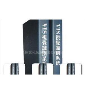 郑州房地产行业品牌策划,CIS策划设计,角色传媒国际化品牌服