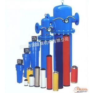 空压机管道过滤器除油除水过滤器价格