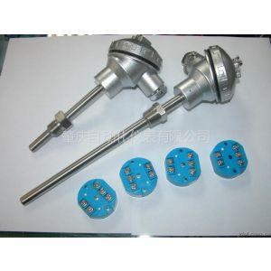 供应一体化热电偶,SBWR-230热电偶,SBWRK-230热电偶,4-20mA热电偶