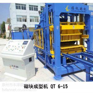 供应福帆砌块成型机QT 10-15 水泥砖机 免烧砖生产线