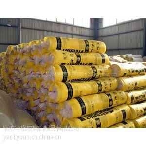 供应离心玻璃棉的突出性质-离心玻璃棉卷毡价格介绍,华美玻璃棉价格介绍