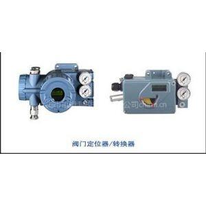 阀门定位器 SRD960-BHNDSN6EDZFA+EBZG-A
