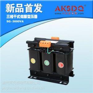 供应专业供应合肥变压器 380V/220V 1500VA三相电干式变压器