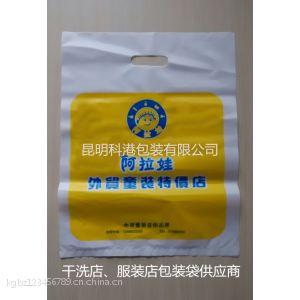供应云南塑料包装厂,塑料制品,抽真空袋