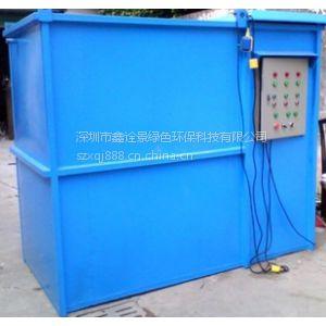 小型污水处理设备(一体化污水处理)设备