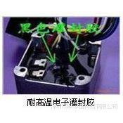 供应厂家直销ed驱动电源灌封胶 树脂胶 高压包环氧树脂胶 电子胶厂