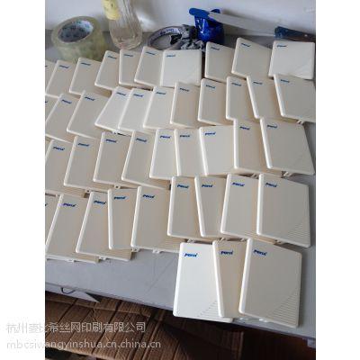 杭州小区门牌,标牌,指示牌丝印,有机玻璃,塑料片,pp,pvc
