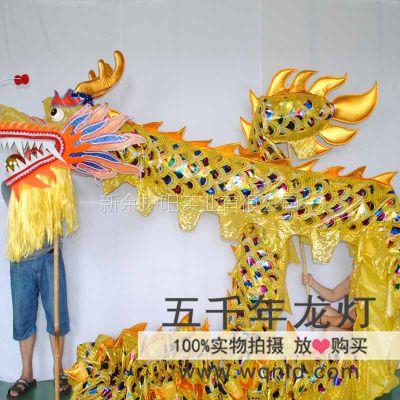 五千年龙灯 舞龙 舞龙舞狮 舞龙舞狮道具 龙灯舞龙道具(七彩金龙)