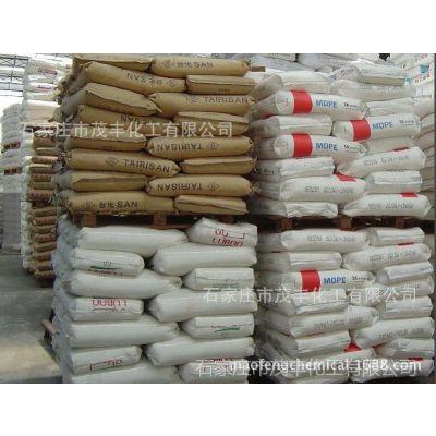 供应全国工业级 优质硼酸 含量99.6%硼酸 品质保证 量大从优
