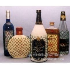 供应红葡萄酒瓶保护网套塑料保护网套石家庄博联塑料包装保护网套厂