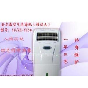 供应移动式动静两用空气消毒机 紫外线+臭氧双管齐下