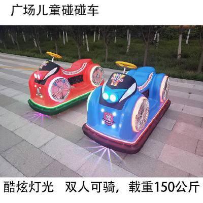 供应UFO碰碰车  儿童游乐设备飞碟碰碰车   愤怒的小鸟碰碰车