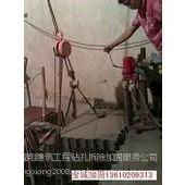 供应北京朝阳区楼板切割拆除楼板开洞5175-5660