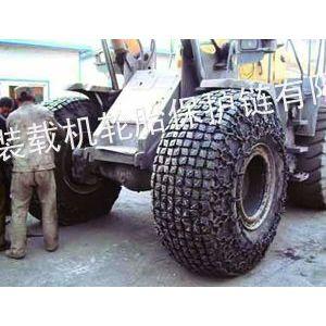 供应铲车轮胎保护链、防滑链