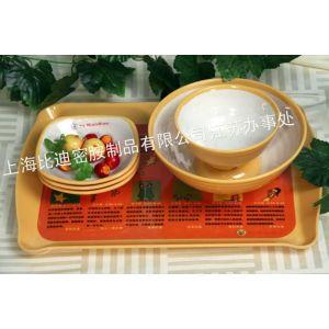 供应上海双色密胺餐具 休闲美食 连锁快餐