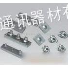 供应国标镀锌单槽夹板、双槽夹板、单双槽夹板