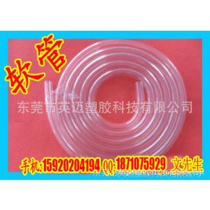 供应塑料管-pvc管-透明管-方管-透明软管空心管-穿线管-挤塑管-椭圆管