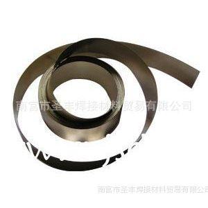 供应【货到付款】热销15%银焊片L204银焊丝15%焊环