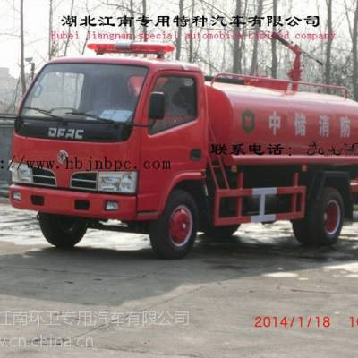 供应东风福瑞卡消防洒水车生产厂家直销