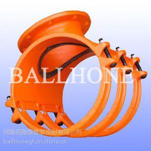 供应开孔机配件管卡,管道配件,消防管道配件,管道附件,管道配件有限公司
