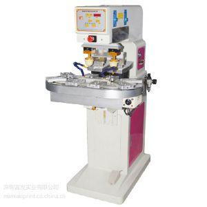 富发供应 F-P150C2 双色穿梭转盘移印机 半自动移印机厂家