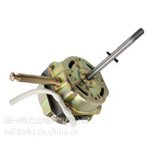 供应台壁扇电机(出口日本)高质 低价