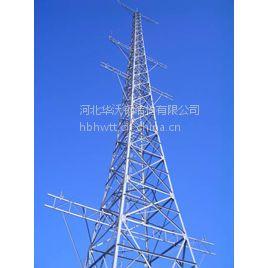 供应测风塔、拉线塔、海上测风塔