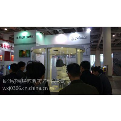 供应2015中国(长沙)焊接切割及激光技术设备展