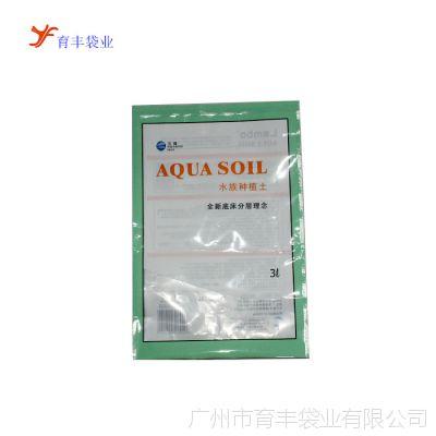 供应定制洗衣粉包装袋 日用品包装袋 洗衣液包装袋 彩印包装袋