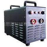供应便携式矿用电焊机