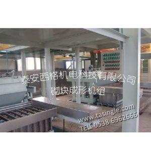 供应石膏砌块设备 石膏砌块设备山东供应